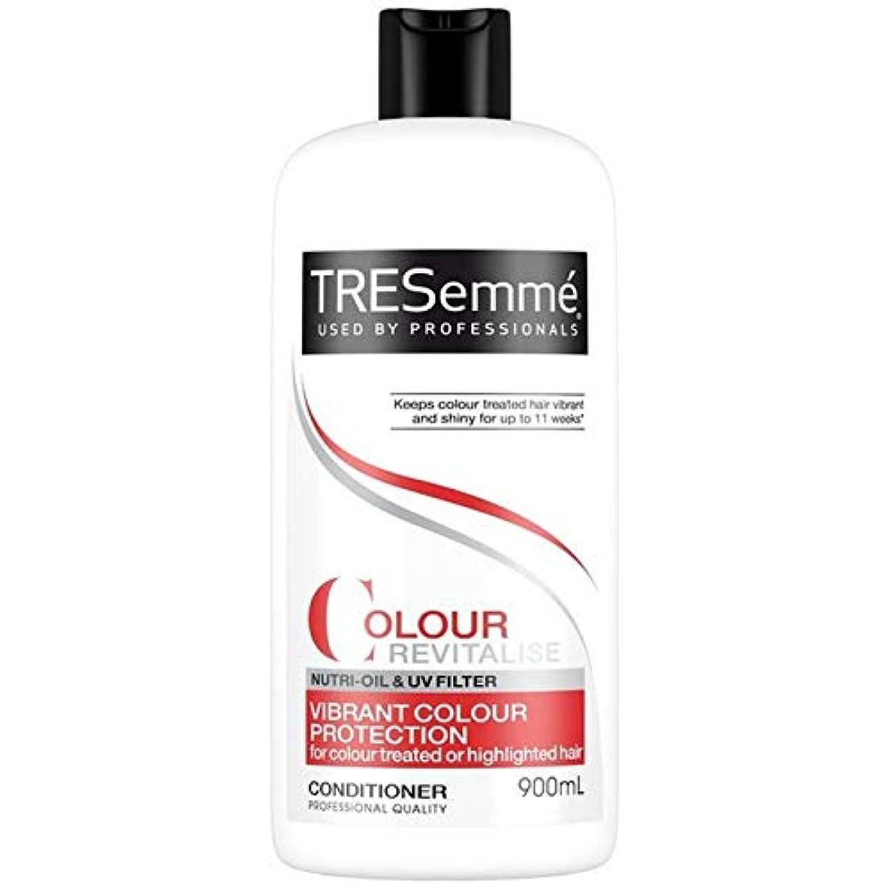 セッティングスケルトンリンケージ[Tresemme] Tresemme色はカラーフェード保護コンディショナー900ミリリットルを活性化 - TRESemme Colour Revitalise Colour Fade Protection Conditioner...