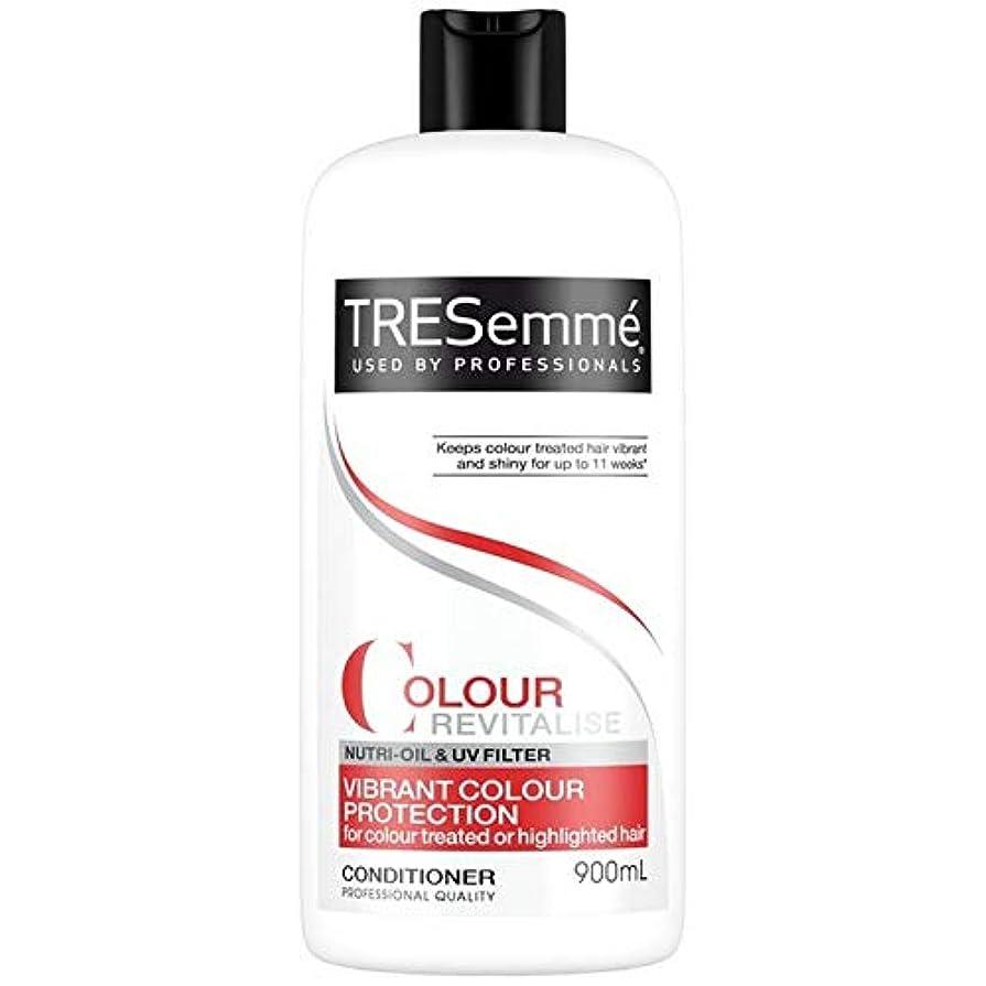税金忘れっぽい抜本的な[Tresemme] Tresemme色はカラーフェード保護コンディショナー900ミリリットルを活性化 - TRESemme Colour Revitalise Colour Fade Protection Conditioner...