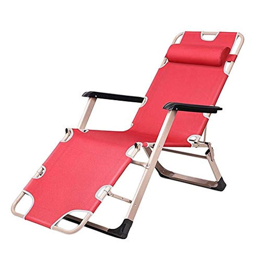 毒液入る場合屋外ガーデンリクライニング折りたたみサンラウンジャーヘビーピープル、無重力椅子マルチポジションリラクサー、サポート200キログラム,B