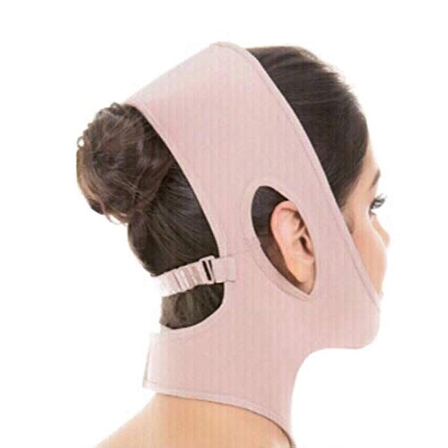 XHLMRMJ フェイスリフティング包帯、フェイスリフティングマスク、顔の皮膚の首と首を持ち上げる、二重あごを減らすために顔を持ち上げる(ワンサイズフィット) (Color : Khaki)