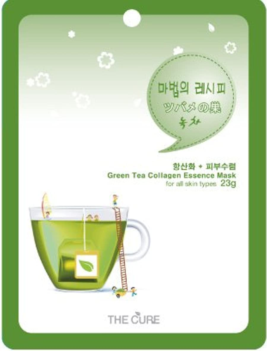 先例操縦する辞任緑茶 コラーゲン エッセンス マスク THE CURE シート パック 10枚セット 韓国 コスメ 乾燥肌 オイリー肌 混合肌
