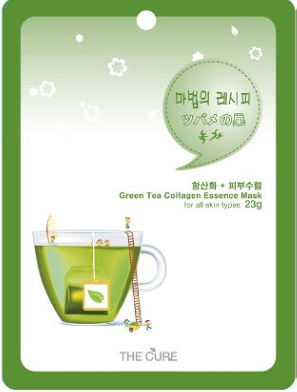 可決系譜震え緑茶 コラーゲン エッセンス マスク THE CURE シート パック 10枚セット 韓国 コスメ 乾燥肌 オイリー肌 混合肌