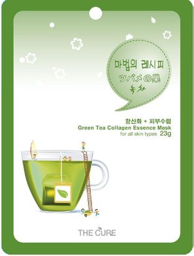 可愛い不運作物緑茶 コラーゲン エッセンス マスク THE CURE シート パック 10枚セット 韓国 コスメ 乾燥肌 オイリー肌 混合肌
