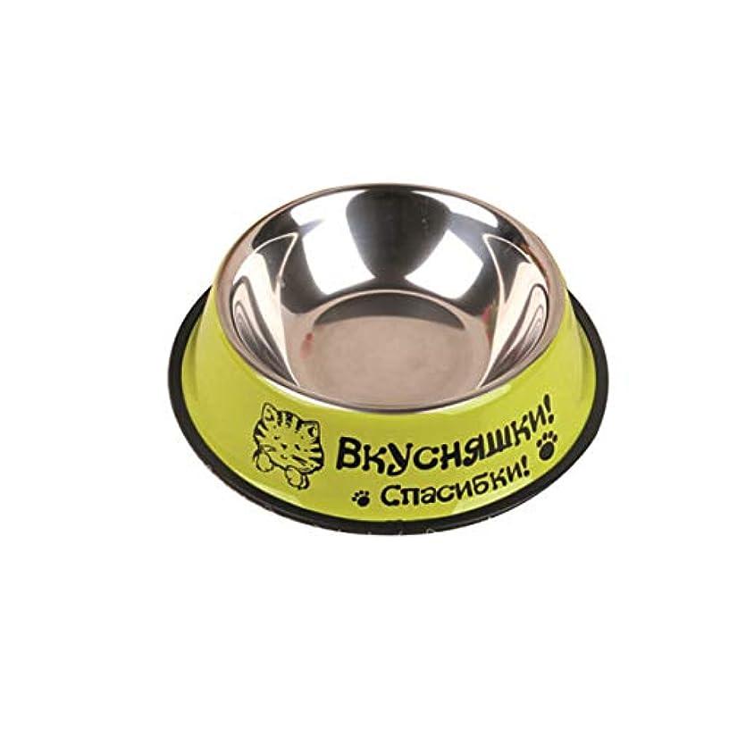 Xian キャットボウル、ドッグボウル、ドッグフィーダー、QキャットボウルVivipet斜め口フラットフェイスキャットペットキャットボウルフードボウルウォーターボウルキャットフード食べるセラミックライスボウル Easy to Clean Non-Skid Bowls for Dogs (Color : Green, Size : M)