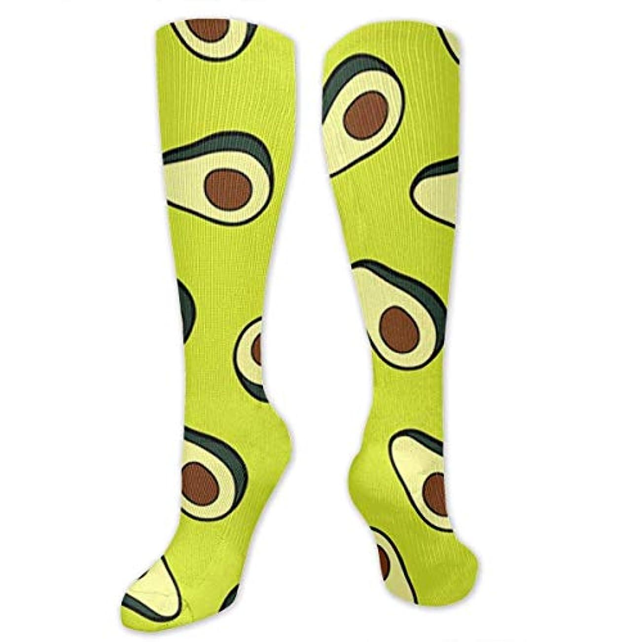 土平方大胆不敵靴下,ストッキング,野生のジョーカー,実際,秋の本質,冬必須,サマーウェア&RBXAA Avocado Pattern Socks Women's Winter Cotton Long Tube Socks Knee High...