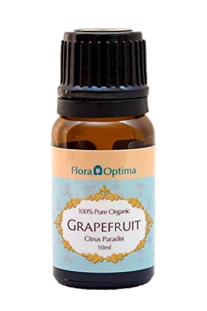 望み親指後退するオーガニック?グレープフルーツオイル(Grapefruit Oil) - 10ml - …