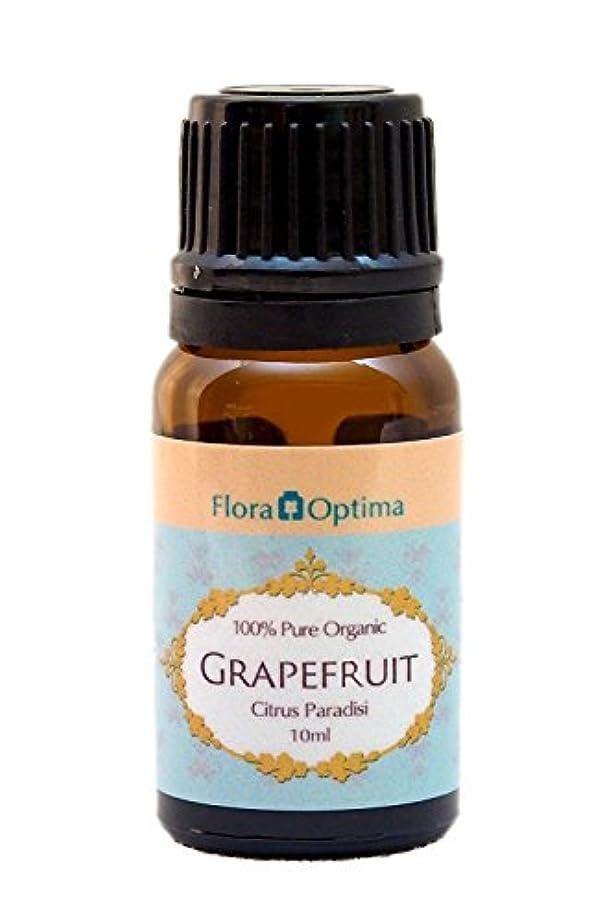 ふりをするカジュアルガイドオーガニック?グレープフルーツオイル(Grapefruit Oil) - 10ml - …