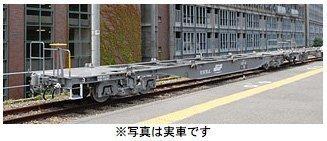 TOMIX Nゲージ コキ107コンテナなし 2753 鉄道模型 貨車