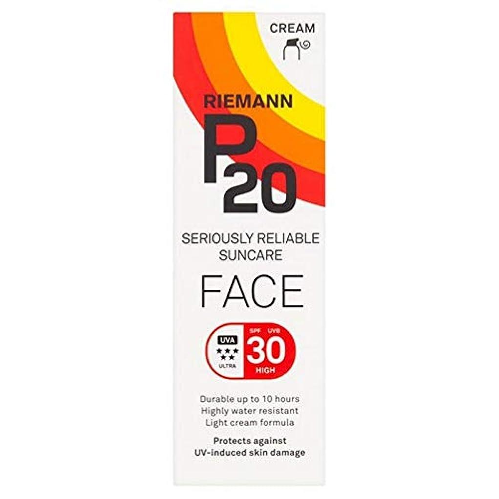 それから不愉快病んでいる[P20] P20の顔ローションSpf30 50グラム - P20 Face Lotion SPF30 50g [並行輸入品]