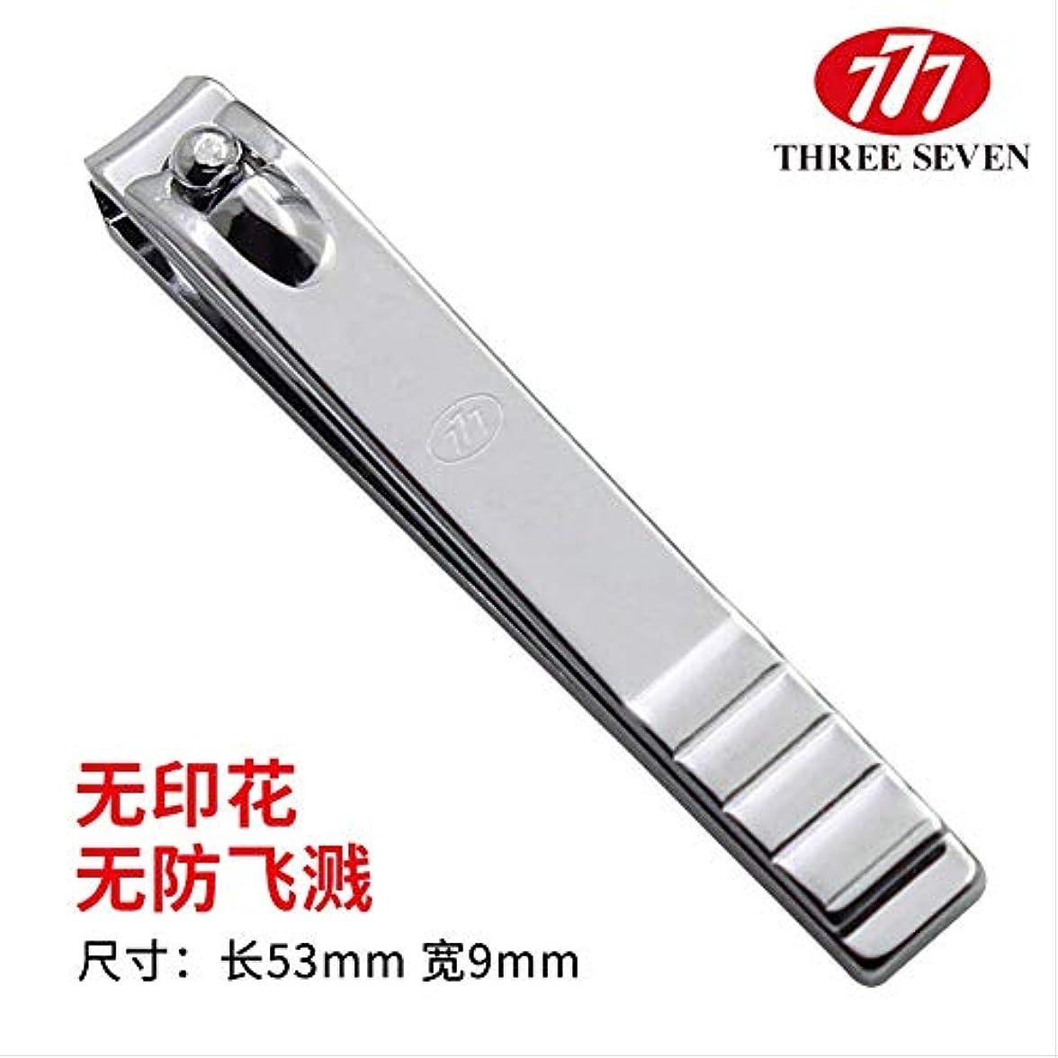 検出可能うめき時代韓国777爪切りはさみ元平口斜め爪切り小さな爪切り大本物 N-631