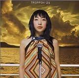 TRIPPIN'21 画像