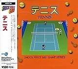 Shock Price 500 テニス