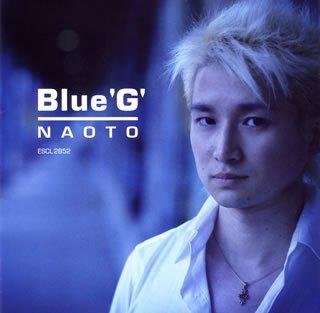 Blue'G'の詳細を見る