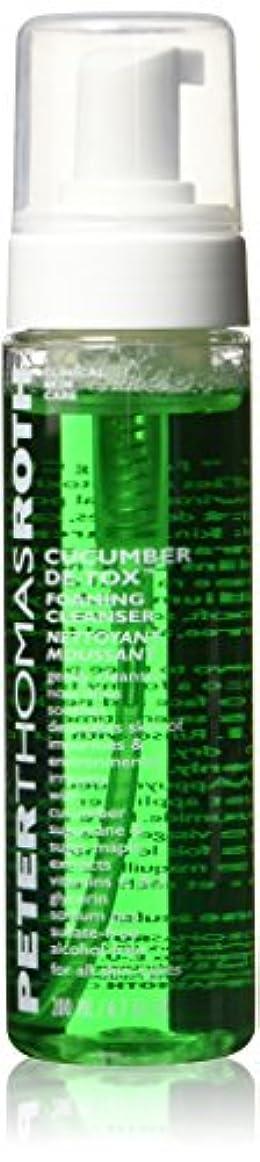 計算するお互いタンカーCucumber De-Tox Foaming Cleanser