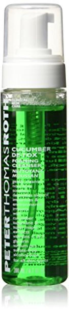 飼い慣らす練習した広範囲にCucumber De-Tox Foaming Cleanser