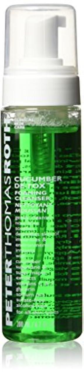 見捨てられたトリップメガロポリスCucumber De-Tox Foaming Cleanser