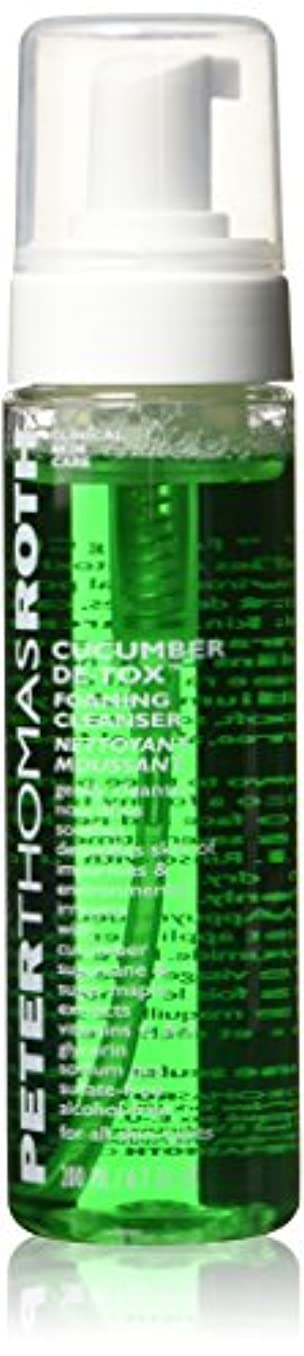 無しチャネル放射能Cucumber De-Tox Foaming Cleanser