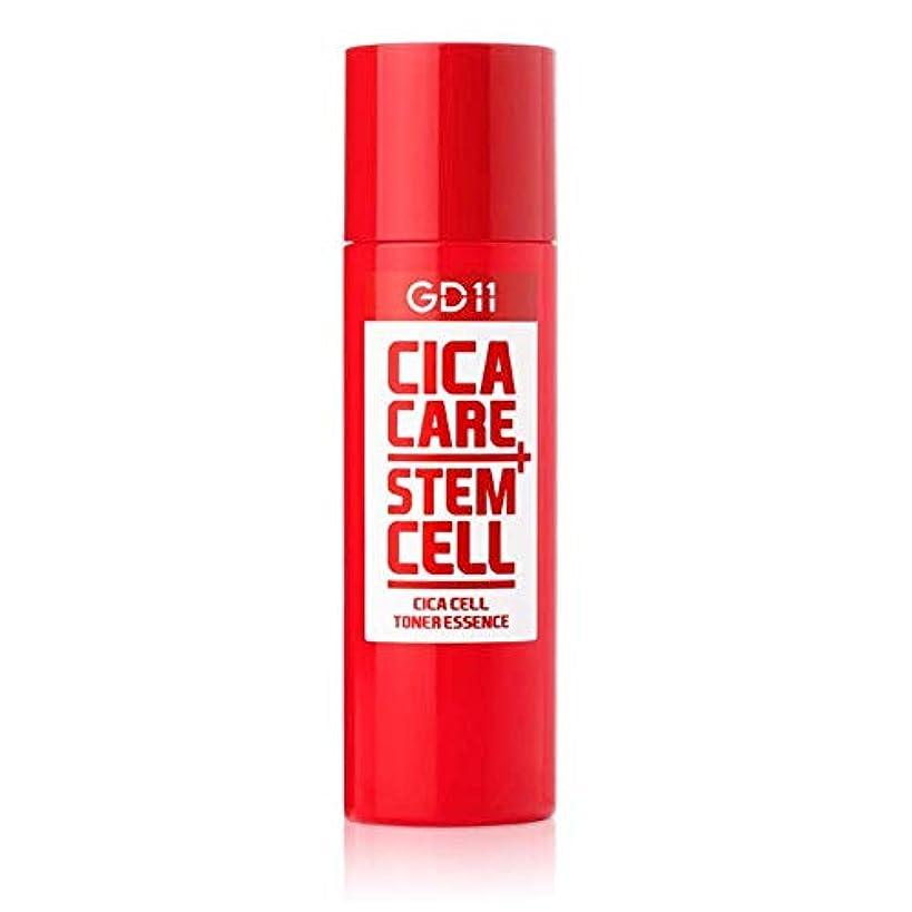 想像力豊かなお誕生日有能なGD11 CICA CELL TONER ESSENCE シカセル トナーエッセンス 150mL