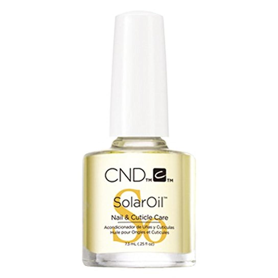 流用する分岐する契約したCND ソーラーオイル  7.3ml キューティクルオイル