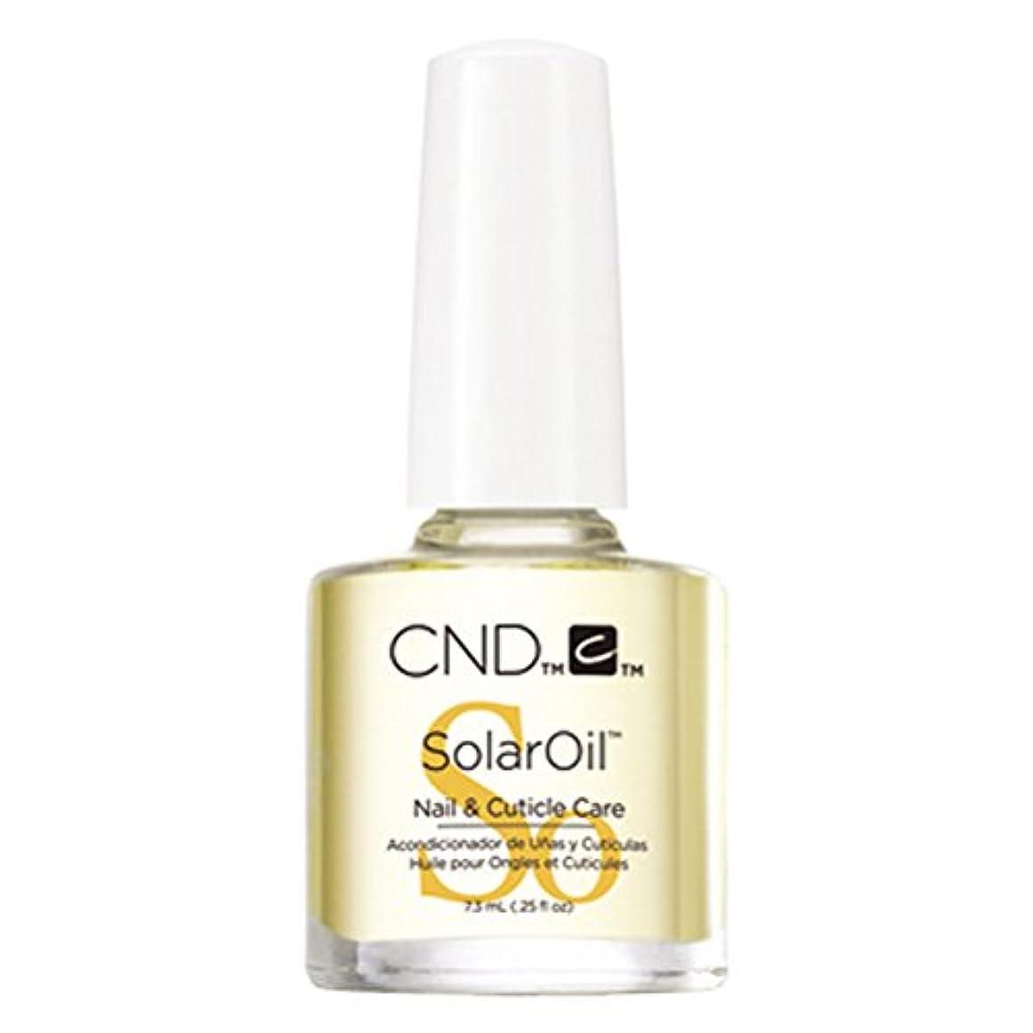 CND ソーラーオイル  7.3ml キューティクルオイル