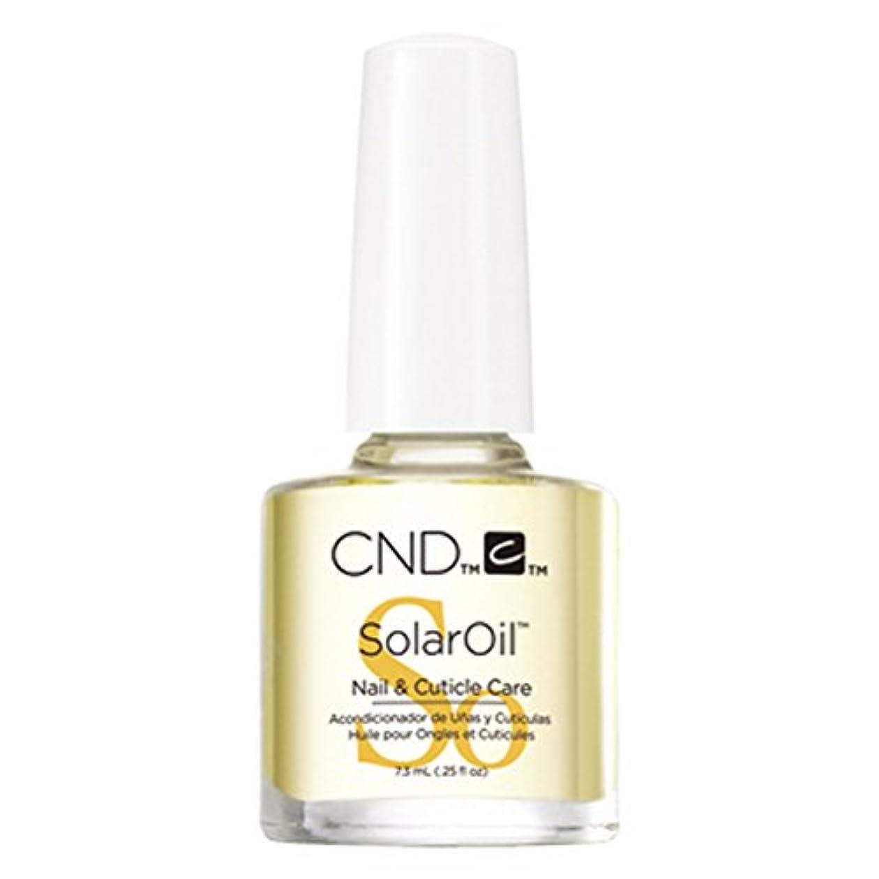影響力のあるデコラティブこするCND ソーラーオイル  7.3ml キューティクルオイル