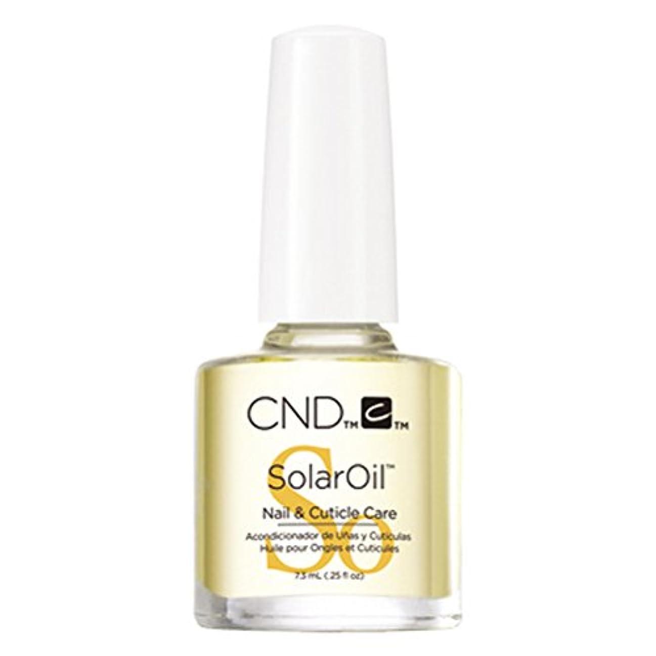 レンダリング気付く鳴り響くCND ソーラーオイル  7.3ml キューティクルオイル
