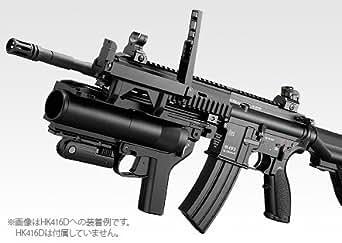 東京マルイ ガスグレネードランチャー HK M320A1