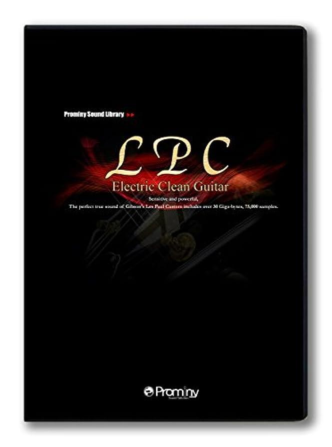 等価アンドリューハリディ教会Prominy LPC Electric Clean Guitar
