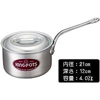 キング(キングポット) 片手鍋21㎝ N-4 業務用アルミ鍋
