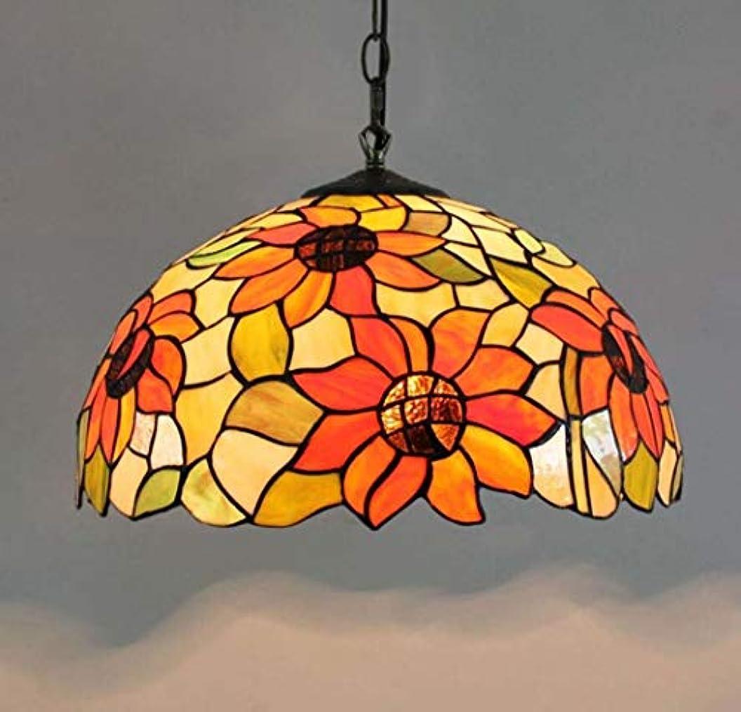 腐敗した連続的多様性16インチティファニースタイルのシャンデリア、アメリカのクリエイティブステンドグラスの装飾バールームのベッドルームコーヒー天井のランプ、吊るすライトE27、MAX60Wダイニング