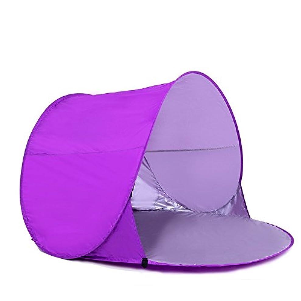 ユーモラス落胆する堂々たる子供のテント、屋外の自動テント野生の釣りのテント雨の紫外線保護テント無料構築するために無料オープンテント (Color : 1)