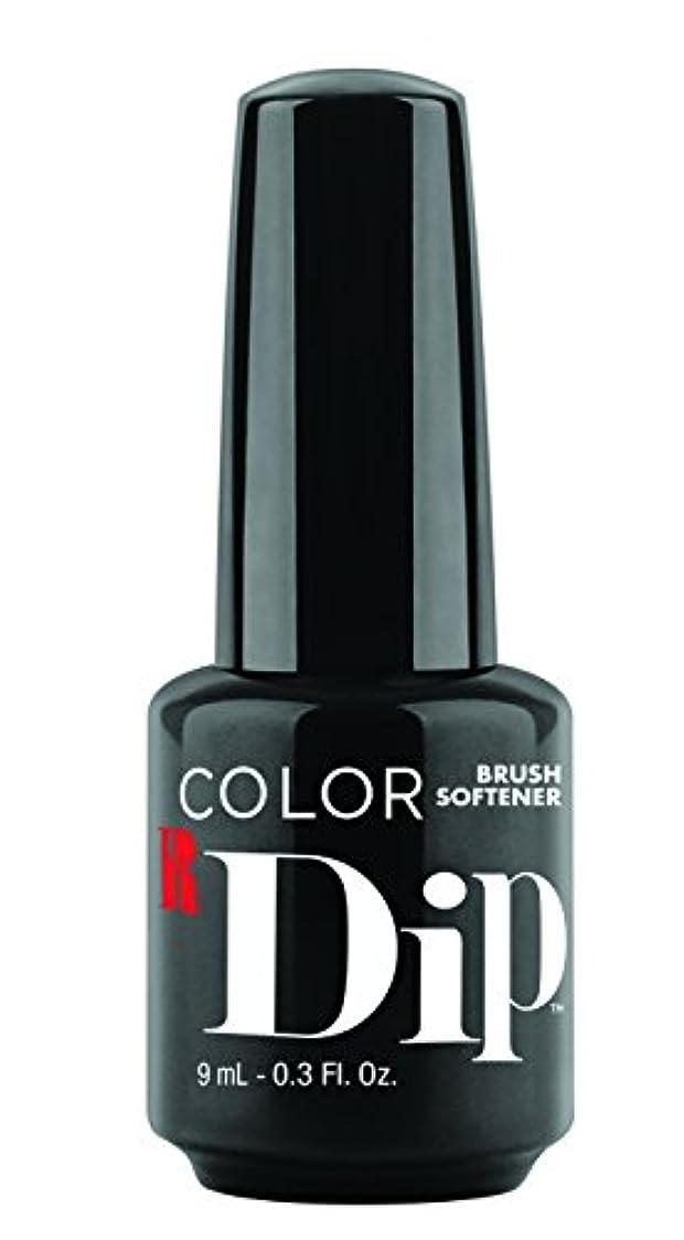 ブロー生む慢なRed Carpet Manicure - Color Dip - Brush Softener - 9 ml/0.30 oz