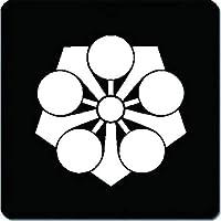 家紋シール 前田慶次 剣梅鉢 10cm x 10cm KS10-1078-01W 白紋