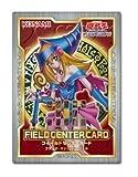 遊戯王 フィールドセンターカード ブラック・マジシャン・ガール 20th ANNIVERSARY キャンペーン 第7弾「SPECIALくじ Vol.2」
