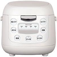 多機能 炊飯器 5機能搭載(炊飯、お粥、雑炊、ヨーグルト、ケーキ)