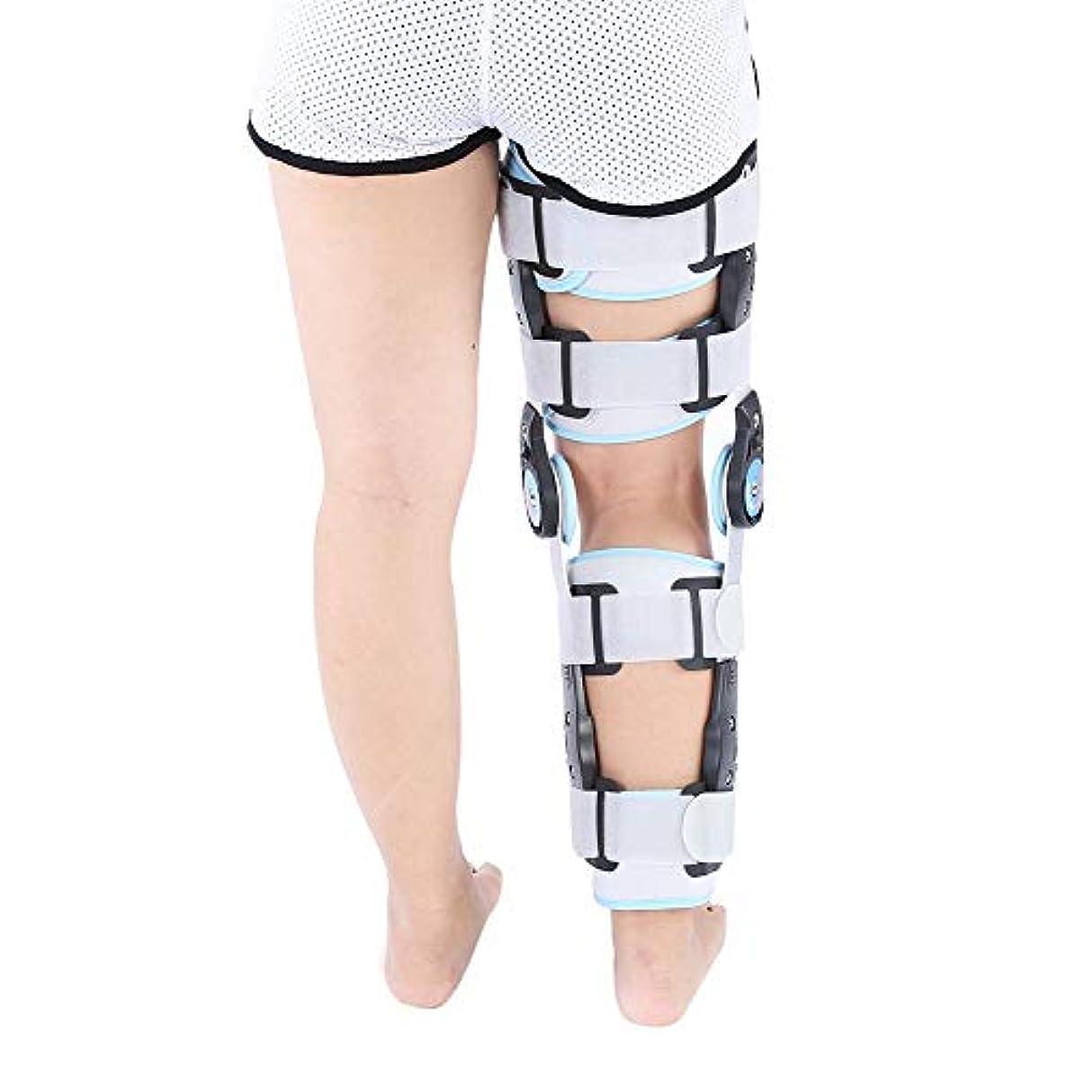 喜びヘクタールファーザーファージュ膝装具固定、ヒンジ付き調整可能な固定安定化骨折サポート
