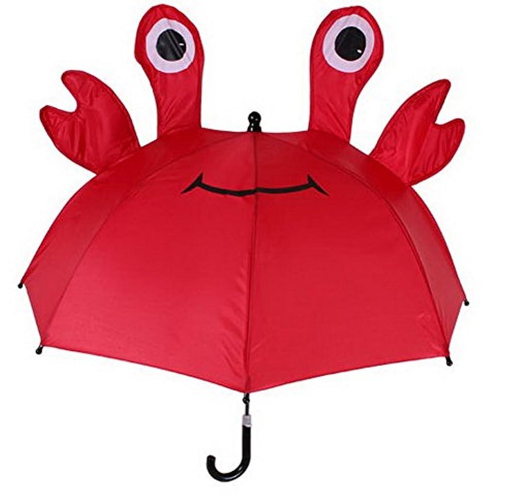ゲーム苦いたとえかわいいクリエイティブな漫画の子供の傘、赤い漫画のカニ