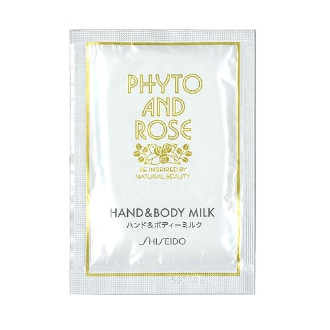 資生堂 フィトアンドローズ パウチ ハンド&ボディーミルク 3ml×500個入り + 圧縮スポンジセット