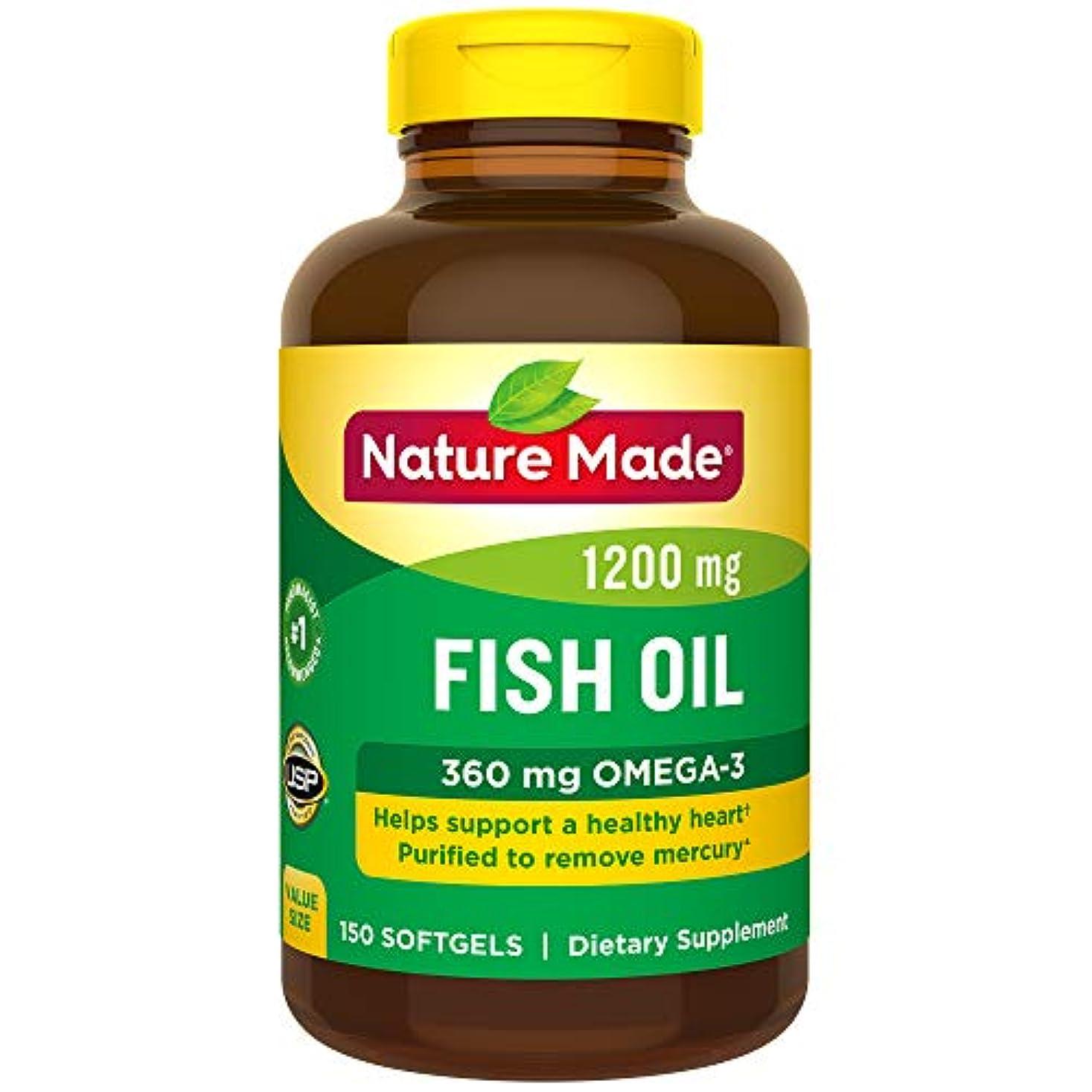 グラディスピンポイント有毒ネイチャーメイド Nature Made フィッシュオイル オメガ3 サプリメント ソフトジェル 150粒 [並行輸入]