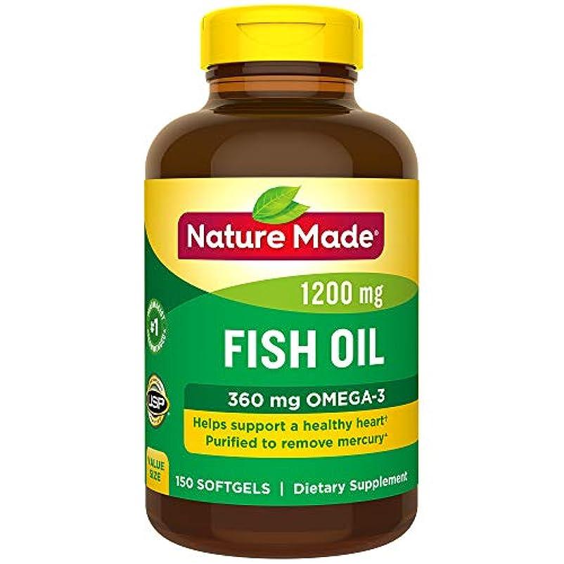エゴマニア厳密に酒ネイチャーメイド Nature Made フィッシュオイル オメガ3 サプリメント ソフトジェル 150粒 [並行輸入]