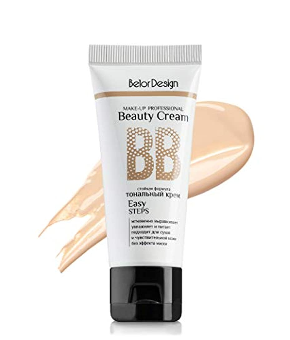 常に少し効果的にBelorDesign | BB – BEAUTY CREAM | EASY STEP | 4 SHADE (Sunny sand 102)