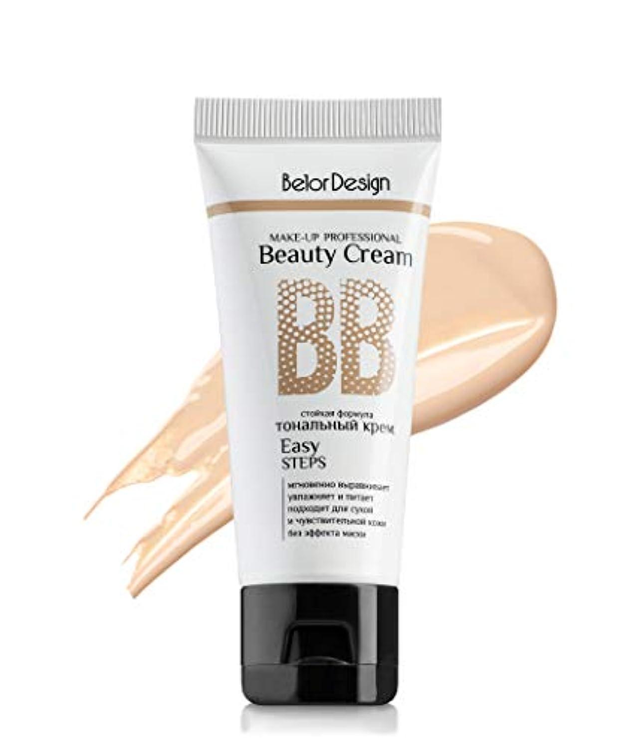副産物つまずく努力するBelorDesign | BB – BEAUTY CREAM | EASY STEP | 4 SHADE (Sunny sand 102)