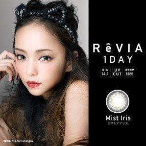 ReVIA 1day(レヴィア ワンデー) ReVIA 1day(レヴィア ワンデー) Mist Iris(ミストアイリス) 度あり 10枚入り Mist Iris -0.75 10枚入り