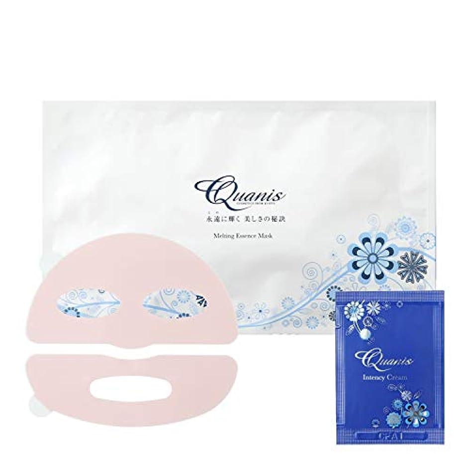 救い無声で貴重なQuanis (クオニス) メルティングエッセンスマスク [温感フェイスマスク パック] ヒアルロン酸配合/100%美容液 とろけるマスク (パックシート×1枚+アイクリームセット)