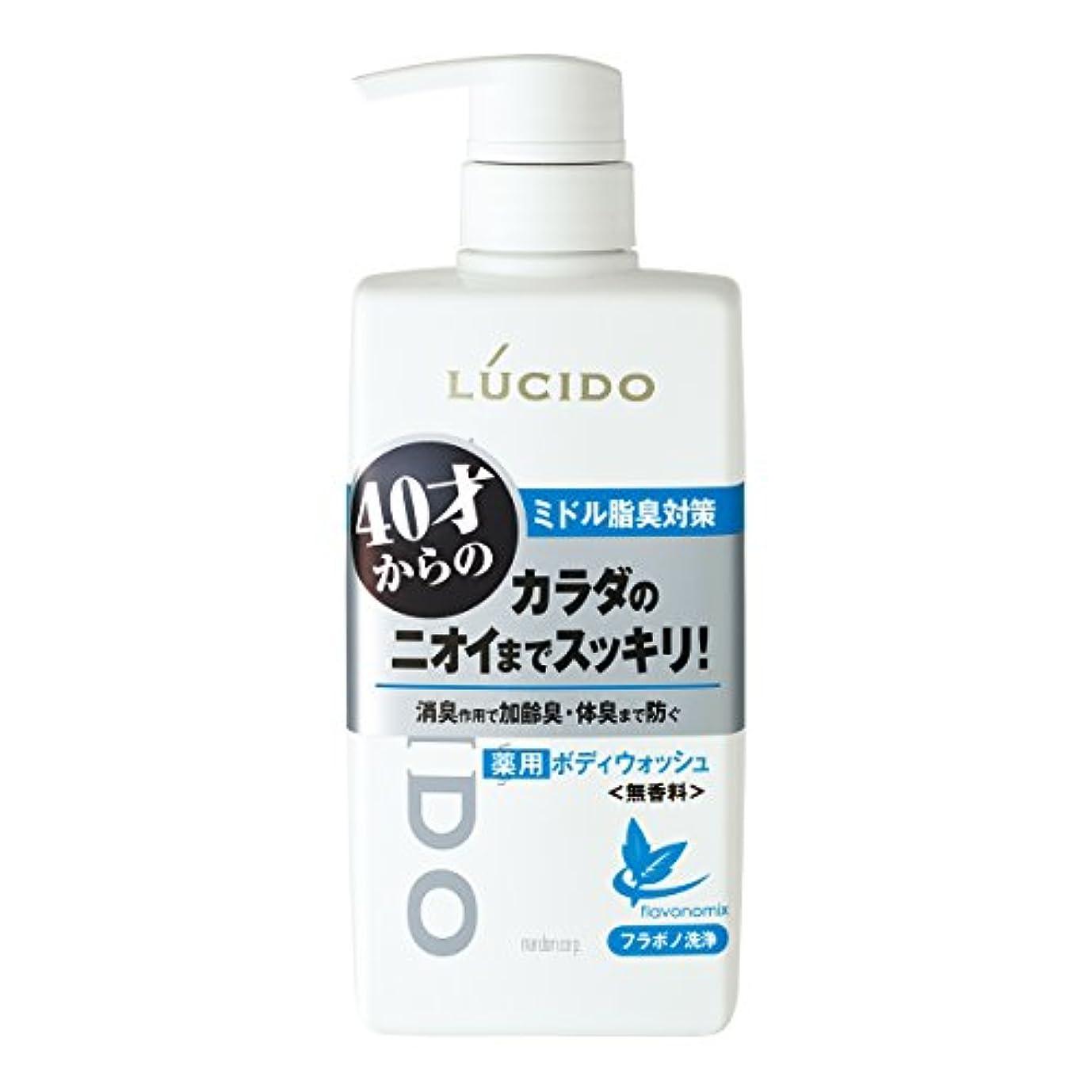 溶接キャベツ常習的ルシード 薬用デオドラントボディウォッシュ 450mL (医薬部外品)
