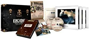 King Kong: Peter Jackson's Production Diaries [DVD] [Import]