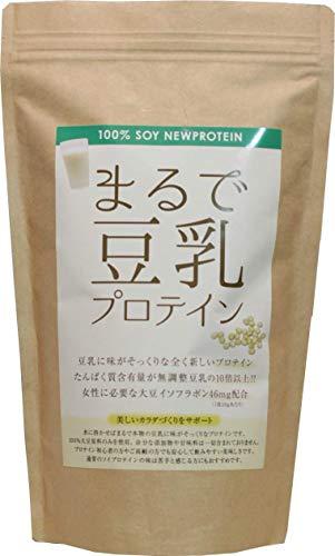 【Amazon.co.jp限定】まるで豆乳プロテイン 全く新しい美味しすぎるソイプロテイン 大豆100% 無添加 置き換えダイエットに レシチン