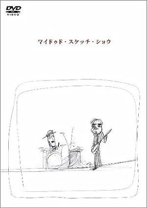 WILD SKETCH SHOW Live 2002 [DVD]