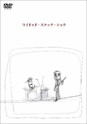 WILD SKETCH SHOW Live 2002 [DVD]の詳細を見る