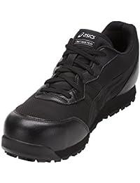asics[アシックス]安全靴【ウィンジョブCP201】(GEL・ガラス繊維強化樹脂・作業用シューズ)《012-FCP201-9090》